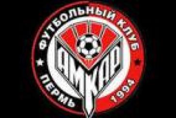 ФК «Амкар»