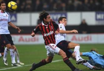 Лацио — Милан онлайн трансляция