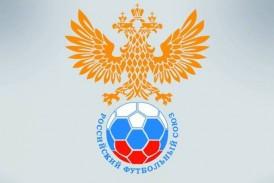 Ростов получил запрет на новые трансферы