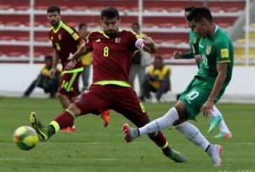 Эквадор — Колумбия 29.03.2017 прогноз на матч
