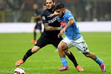 Интер — Наполи 30.04.2017 прогноз на матч