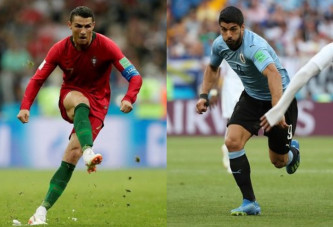 Уругвай – Португалия: прогноз на матч 30 июня