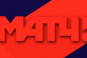 Спартак — ПАОК 14.08.2018 онлайн трансляция