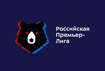 Оренбург — ЦСКА 28.09.2018 прямая трансляция