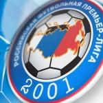 Спартак — Локомотив онлайн трансляция