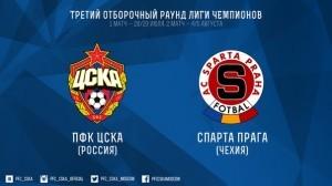 cska_sparta