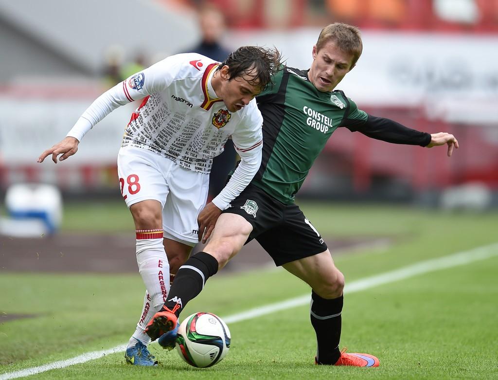 Arsenal+Tula+v+FC+Krasnodar+Russian+Premier+VEq3JBJGhHyx